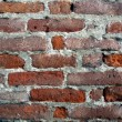 Stock Photo: Old wall
