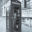 London telephone box — Stock Photo #30244335