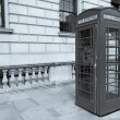 Stock Photo: London telephone box