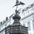Piccadilly Circus, London — Stock Photo
