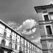 Via Po, Turin — Stock Photo #32515631
