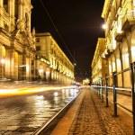 Via Po, Turin — Stock Photo