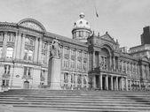 Victoria Square, Birmingham — Zdjęcie stockowe