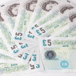 Stock Photo: Pound note
