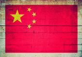 Retro look flag of China — Stock Photo