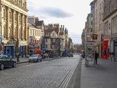 Royal Mile, Edinburgh — Stock Photo