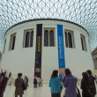 British Museum London — Stock Photo #38143289