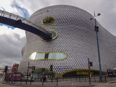 Bullring shopping and leisure complex in Birmingham — Stock Photo