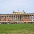 Museums island in Berlin — Stock Photo #38214271