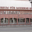 Museum fuer Moderne Kunst — Stock Photo #38214313