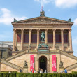 Museums island in Berlin — Stock Photo #38307753