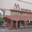 Museum fuer Moderne Kunst — Stock Photo #38399585