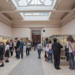 British Museum London — Stock Photo #38399615