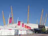 Millennium Dome London — Stock Photo