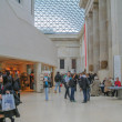 British Museum London — Stock Photo #40837917