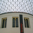 British Museum London — Stock Photo #40837923
