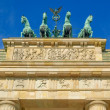 Brandenburger Tor, Berlin — Stock Photo #40896269