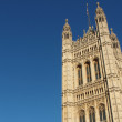 Houses of Parliament — Foto Stock #40896271