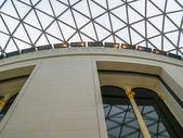 Britské muzeum, londýn — Stock fotografie