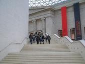 British Museum London — Stock Photo