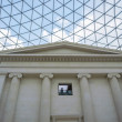 British Museum London — Stock Photo #41188187