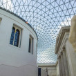 British Museum London — Stock Photo #41188193