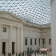 Stock Photo: British Museum London