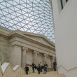 British Museum London — Stock Photo #41369575