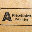 Foto Stock: Priority mail postmark