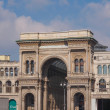 GalleriVittorio Emanuele II Milan — Stock Photo #41769779