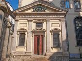 Biblioteca Ambrosiana, Milan — Stock Photo