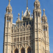 Stock Photo: Houses of Parliament