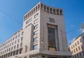 Banca di Roma (now Unicredit bank) in Milan Italy — Stock Photo