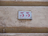 Red house number — Stockfoto