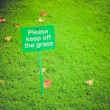 Retro look Keep off the grass sign — Stock Photo #44219855