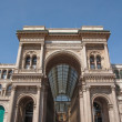 Galleria Vittorio Emanuele II Milan — Stock Photo #45257991
