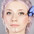 Cosmetic botox injection, in the female face. — Stock Photo #12257696