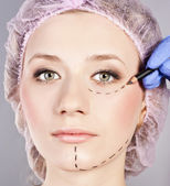 Cosmetic botox injection, in the female face. — Stock Photo