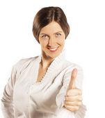 Portret van zakenvrouw — Stockfoto