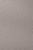 Abstrakt vågig textur — Stockfoto
