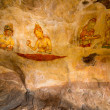 Ancient wall paintings at Sigiriya Lion's rock palace — Stock Photo