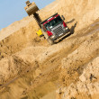 Excavator at Work - Stock Photo