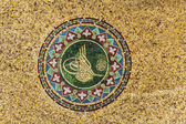 Mosaïque arabe — Photo