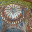 Blue mosque — Stock Photo #13713554