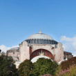 Hagia Sophia Museum. - Stock Photo