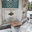 Ablution fountain - Stock Photo