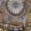 Stock Photo: Blue Mosque