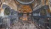 Hagia Sophia Museum. — Stock Photo