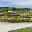 Parterre du Midi — Stock Photo