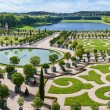 L'Orangerie garden in Versailles. Paris, France — Photo